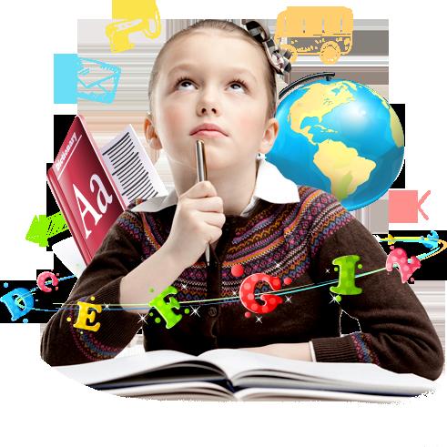 Funciones del orientador educativo en primaria
